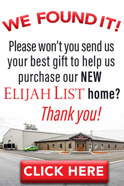 New Elijah List Home