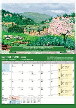 2020 Hebrew Calendar New 2019 2020 Hebrew Calendars are Hot off the Presses